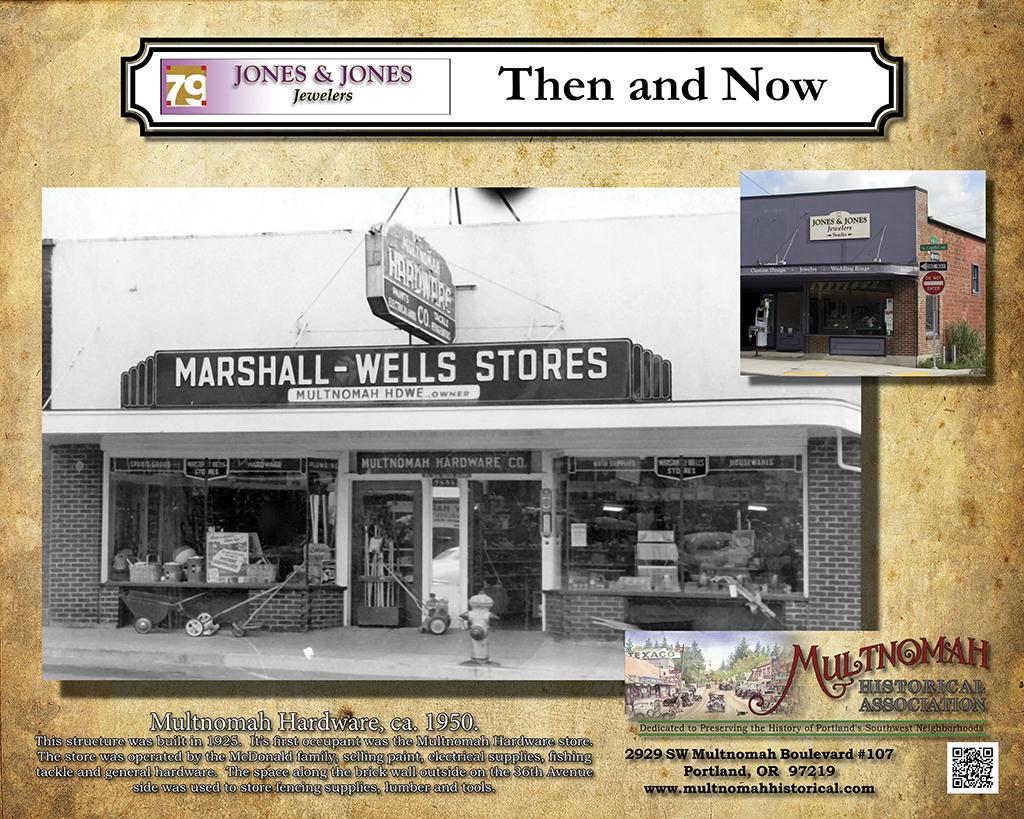 Then and Now, Jones and Jones, Multnomah Hardware image ca. 1950.